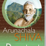 film downlod arunachala Shiva